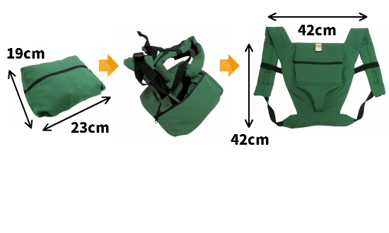 Can be compactly folded into its front pocket for your convenience going out